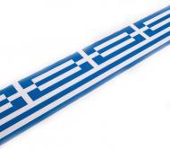 Flaggenband Griechenland